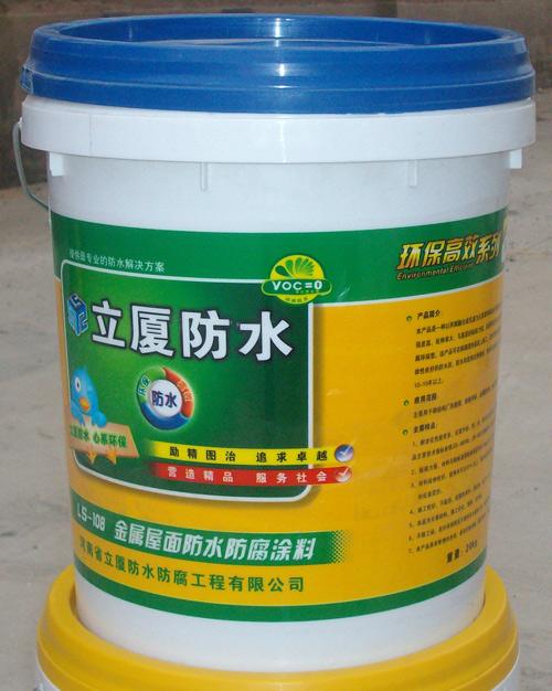 LS-108金属屋面防水防腐涂料