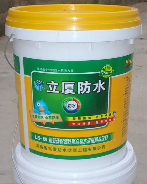 LS-101环保高效弹性聚合物水泥基防水涂料