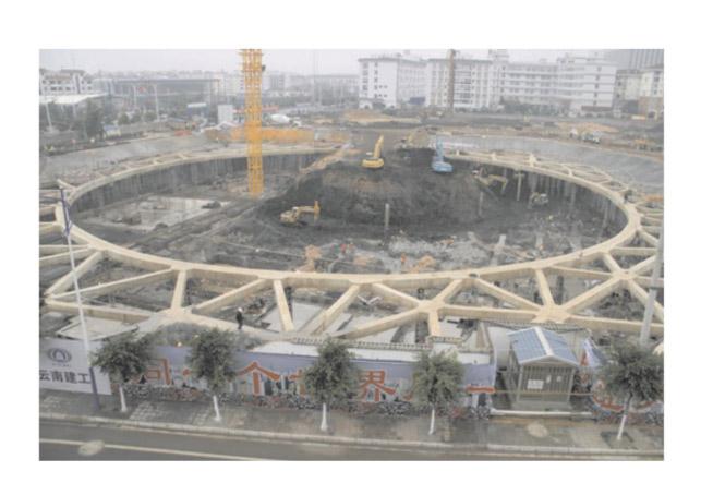 国家开发银行清园小区